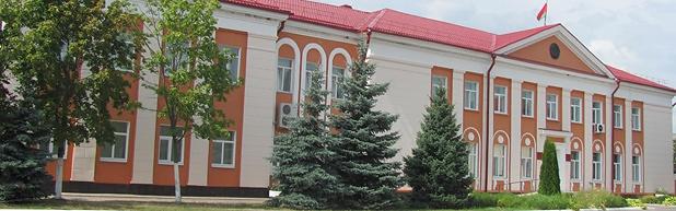 The Buda-Koshelevo District Executive Committee