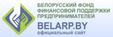 belarp