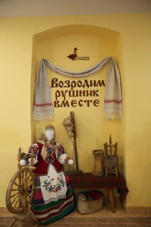 Центр ткачества Буда-Кошелевского района