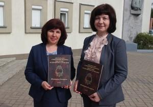 Заседание районной организации «Белорусский союз женщин»