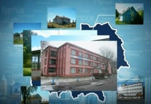Объекты недвижимости Гомельской области к продаже в 2017 году